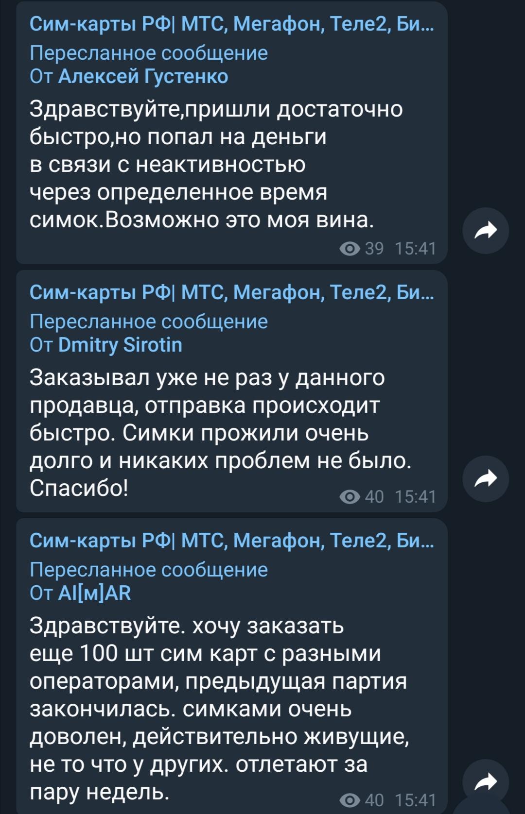 Screenshot_20200705_101924.jpg