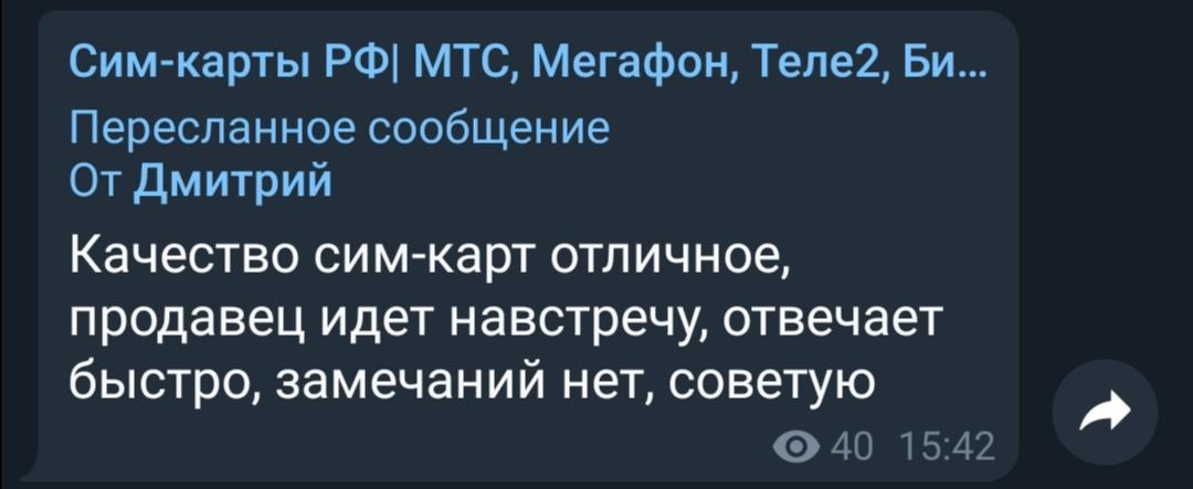 Screenshot_20200705_102000.jpg