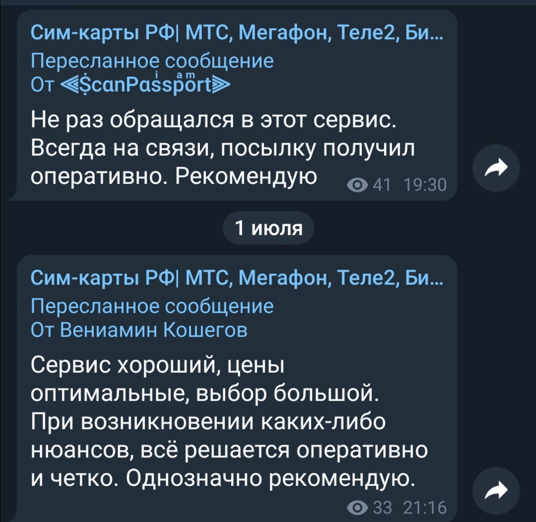 Screenshot_20200705_102034.jpg